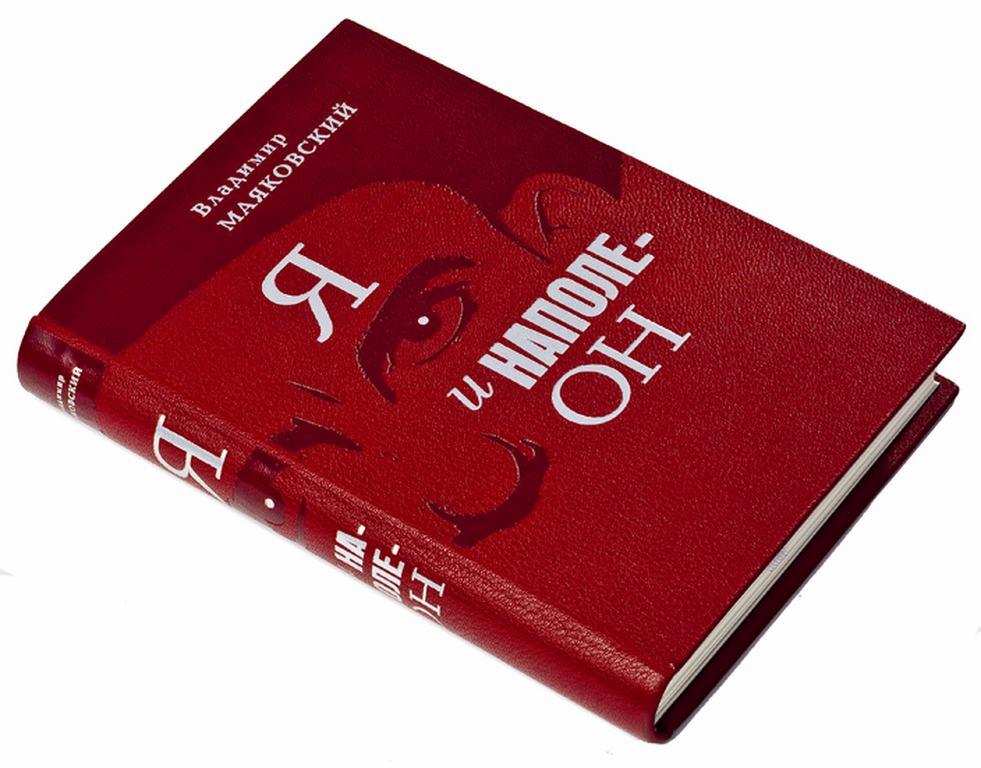 Скачать бесплатно книгу переяславская рада том 2