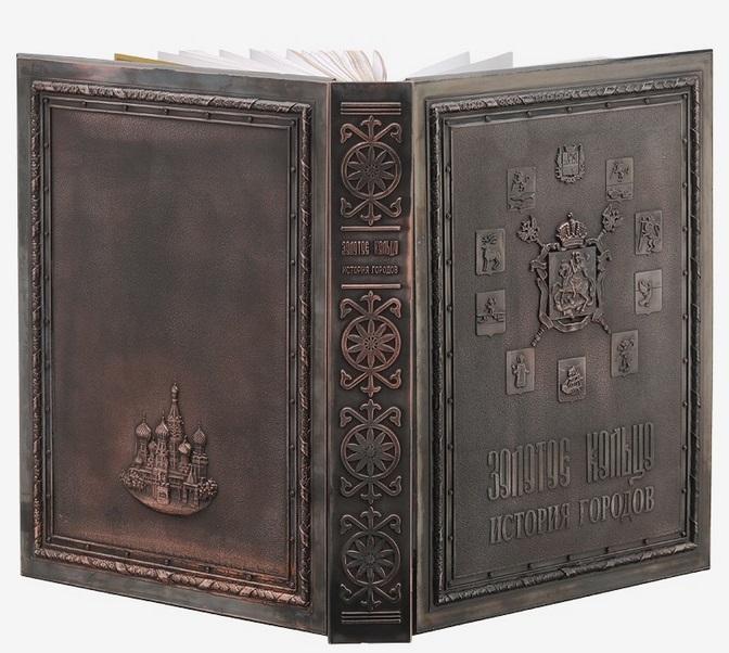 Пакет подарочный Golden Gift BG1342 26х32,4х12,7 см