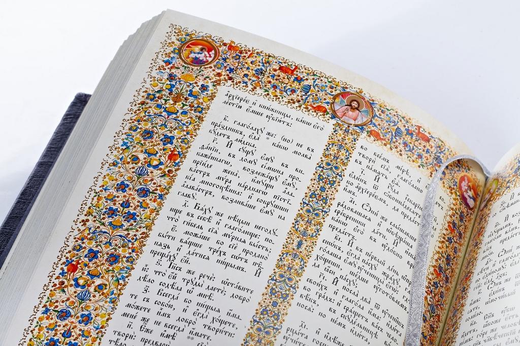 Антикварная книга: молитвы на старо-славянском языке