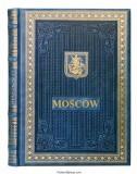 Подарочная книга о Москве на английском языке