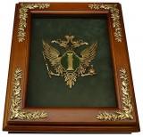 Деревянная ключница - Эмблема Министерства Юстиции