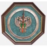 Эмблема Прокуратуры РФ (экземпляр 1)