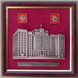 Государственная Дума РФ (экземпляр 1)