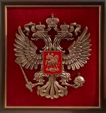 Картина Герб России (80х85)