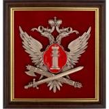 Эмблема федеральной службы исполнения наказаний