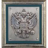 Эмблема Пограничная служба России