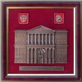 Здание правительства Москвы