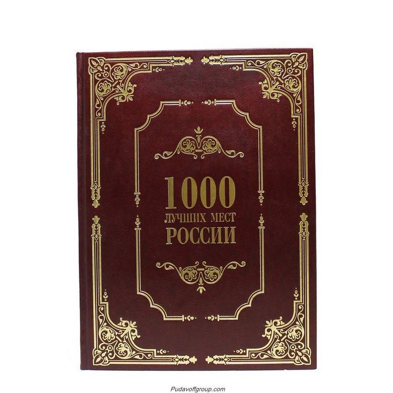книга россия для русских а.н. севостьянов