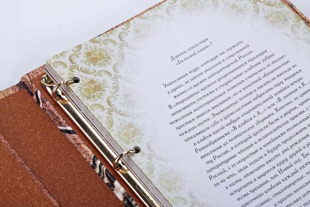 Интересные картинки для гостевых книг