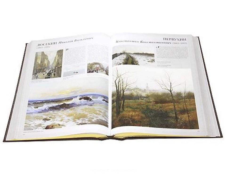 book the taiwan